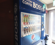 自動販売機(スナック類・ドリンク)